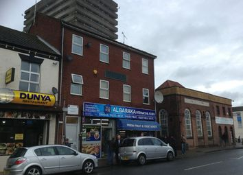 Thumbnail Room to rent in Victoria Street, Coventry