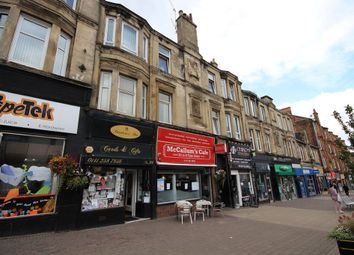 Thumbnail 1 bed flat to rent in Standford Hall, Main Street, Cambuslang, Glasgow