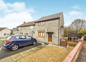 Thumbnail 2 bed end terrace house for sale in Gordon Street, Catrine, Mauchline