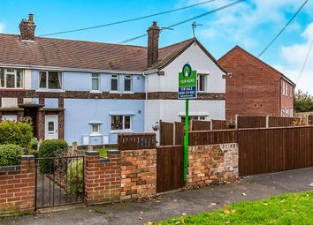 Thumbnail 3 bed terraced house for sale in Meadow View Road, Newhall, Swadlincote