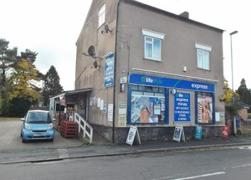 Thumbnail Retail premises for sale in Summerhouse, Stafford