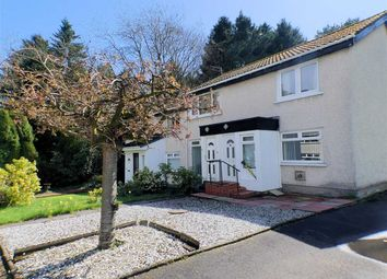 Thumbnail 2 bed flat for sale in Calderglen Road, Calderglen, East Kilbride