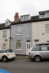Thumbnail 3 bed terraced house to rent in Park Street, Mansfield Woodhouse, Mansfield
