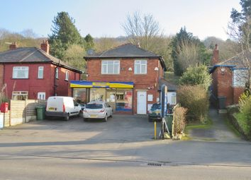 Thumbnail Retail premises for sale in Bradford Road, Otley