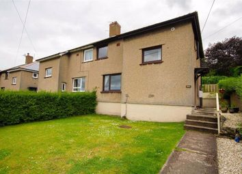 Thumbnail 3 bedroom semi-detached house to rent in Oliver Road, Wooler