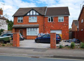 Kingsholm Road, Gloucester GL1. 5 bed detached house