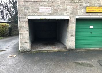 Thumbnail Parking/garage to rent in Storth Park, Fulwood Road, Sheffield