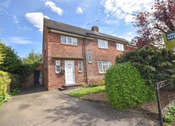 3 bed semi-detached house for sale in Vicarage Green, Edwalton, Nottingham NG12