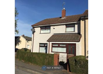 Thumbnail 3 bedroom end terrace house to rent in Cardigan Crescent, Croesyceiliog, Cwmbran