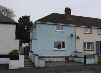 Thumbnail 3 bed end terrace house for sale in Augustine Way, Haverfordwest