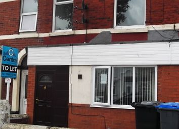 Thumbnail  Studio to rent in St Heliers, Blackpool