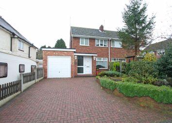 Thumbnail 3 bed semi-detached house for sale in Stourbridge, Amblecote, Platts Crescent
