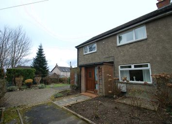 Thumbnail 3 bed terraced house for sale in Manse Road, Lanark