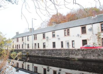 Thumbnail 1 bed flat for sale in 28d, St Cuthbert Street, Catrine KA56Sw