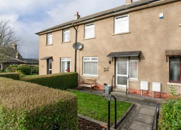 Thumbnail 2 bed terraced house to rent in South Road, Lochee, Dundee