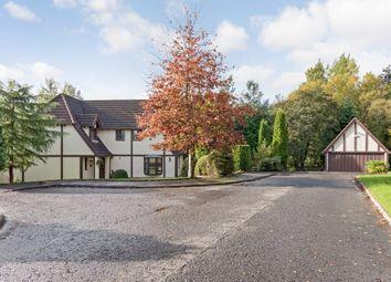 Thumbnail 4 bed property for sale in 20 Mackenzie Gardens, East Kilbride