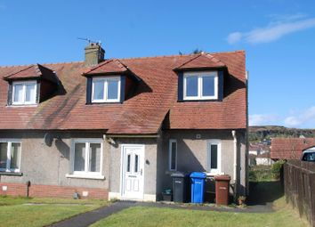Thumbnail 2 bed detached house to rent in Westmorland Road, Greenock