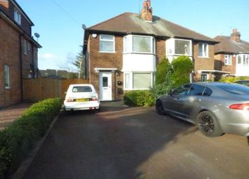 Thumbnail 3 bedroom semi-detached house for sale in Stapleford Lane, Toton, Nottingham