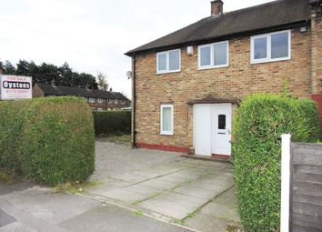 Thumbnail 3 bedroom end terrace house for sale in Heathfield Drive, Ribbleton, Preston