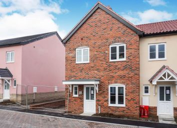 Thumbnail 3 bed end terrace house for sale in 39 Hummerston Close, Buntingford
