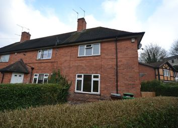 Thumbnail 2 bedroom semi-detached house to rent in Byford Close, Mapperley, Nottingham