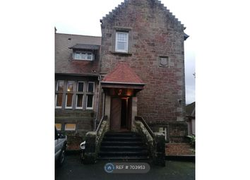Thumbnail 2 bedroom flat to rent in Helenslee Road, Dumbarton