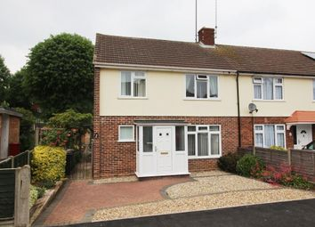 Thumbnail 3 bed end terrace house for sale in Carsdale Close, Reading