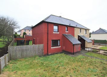 Thumbnail 3 bed semi-detached house for sale in Lampits Road, West End, Carstairs Junction