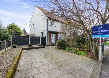 Thumbnail 3 bed semi-detached house for sale in Kings Close, Poulton-Le-Fylde