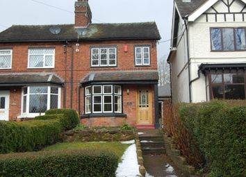 Thumbnail 2 bed semi-detached house to rent in Anson Row, Coley Lane, Little Haywood, Stafford