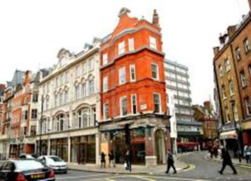 Thumbnail Retail premises to let in Wigmore Street, Marylebone