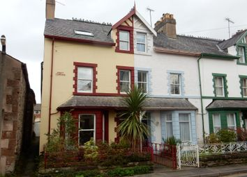 Thumbnail 4 bed end terrace house for sale in 1 Croft Terrace, Cockermouth, Cumbria
