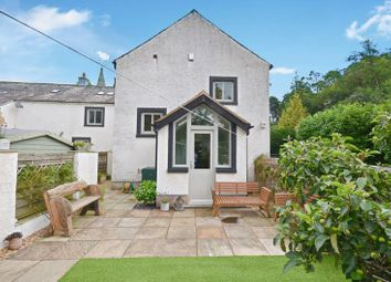 Thumbnail 2 bed barn conversion for sale in Hall Court, Tallentire, Cockermouth
