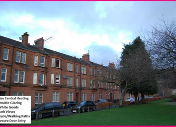 Thumbnail 1 bed flat to rent in Gavinburn Old Kilpatrick, Old Kilpatrick Glasgow