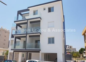 Thumbnail 2 bed apartment for sale in Mesa Geitonia, Cyprus