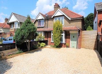 Thumbnail 2 bed semi-detached house for sale in Pirton Lane, Churchdown, Gloucester