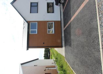 Thumbnail 2 bed semi-detached house to rent in 9 Ger-Y-Cwm Development, Penrhyncoch, Aberystwyth