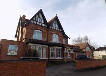 Thumbnail 1 bed flat to rent in Chester Road, Erdington, Erdington