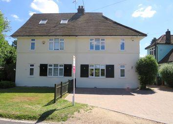 Thumbnail 3 bed semi-detached house for sale in Smug Oak Lane, Bricket Wood, St. Albans