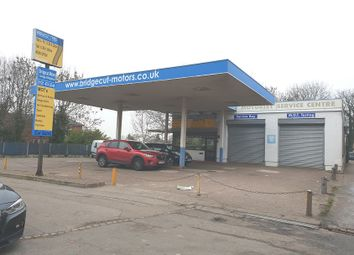 Thumbnail Parking/garage for sale in Yardley Wood Road, Yardley Wood, Birmingham