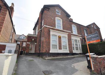 Thumbnail 1 bed flat to rent in Eaton Road, Prenton
