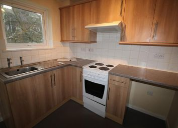 Thumbnail 1 bedroom flat to rent in College Walk, Selly Oak, Birmingham