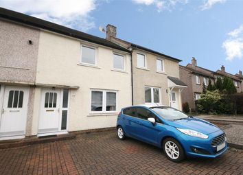 Thumbnail 2 bed terraced house for sale in Wheatlands Avenue, Bonnybridge
