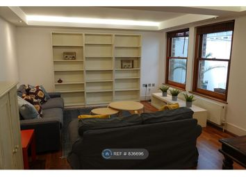 Thumbnail 2 bed end terrace house to rent in Falcon Grove, London