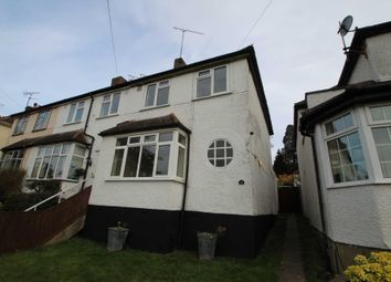 Thumbnail 3 bed semi-detached house to rent in Sunnyhill Road, Hemel Hempstead
