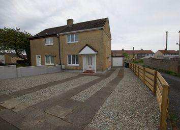 Thumbnail 2 bed semi-detached house for sale in Lawson Drive, Ardrossan