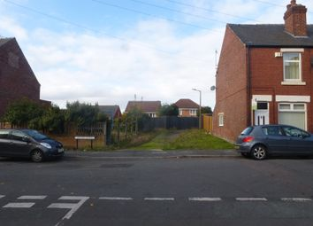 Land for sale in Carlyle Street, Mexborough S64