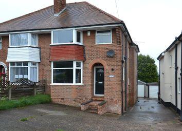 Thumbnail 3 bed semi-detached house for sale in Groveley Lane, Longbridge, Birmingham