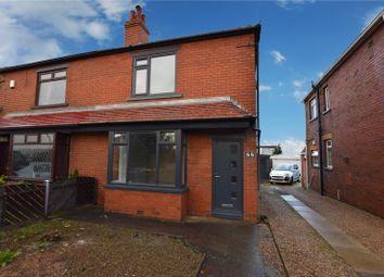Thumbnail Parking/garage to rent in Scott Green, Gildersome, Morley, Leeds