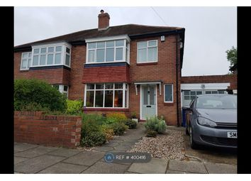 Thumbnail 3 bed semi-detached house to rent in Bourne Avenue, Newcastle Upon Tyne